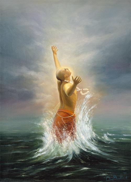 Sri Caitanya Mahaprabhu at the Divine Confluence