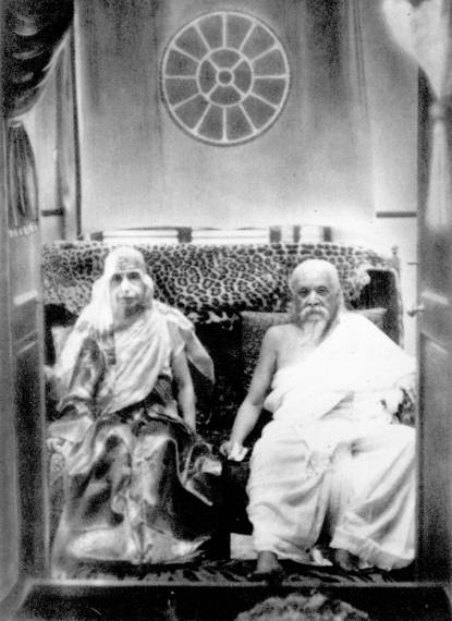 Sri Aurobindo and Divine Mother photograph by Henri Cartier Bresson circa 1950