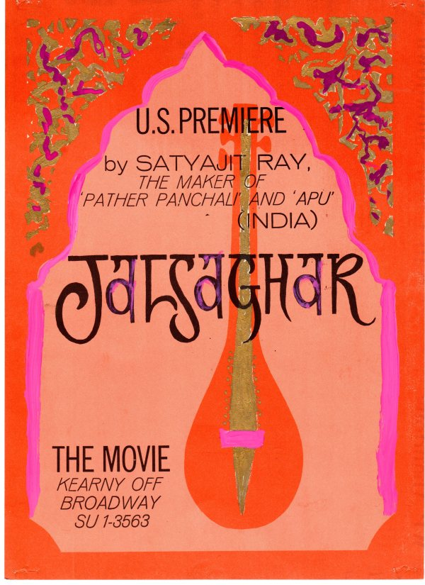 Jalsaghar Poster from the movie by Satyajit Ray